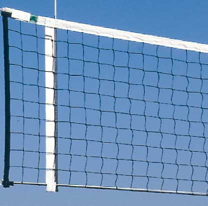 Volleyball-Netz komplett – Standard - Bild 3